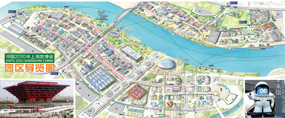 Shanghai 2010 Official Map